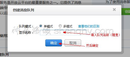 BAE安装Wordpress