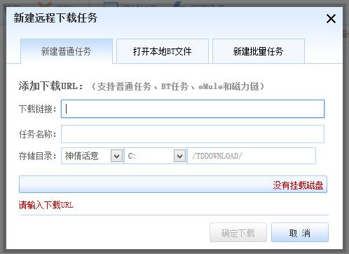 Error-20140320232200