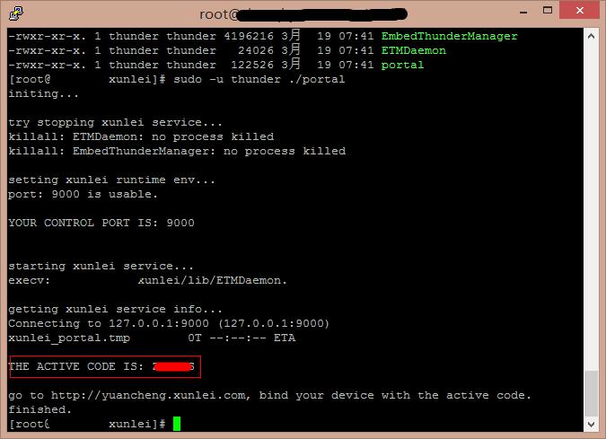 Xware-active-20140320231105