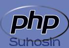 使用Suhosin保护您的PHP环境!——安装Suhosin